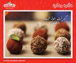 Boules de chocolat à la noix de coco